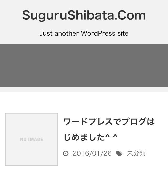 ワードプレスでブログはじめました^ ^