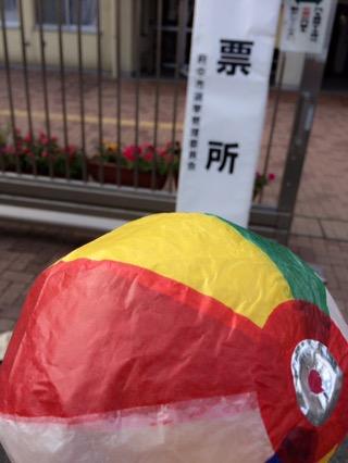 いよいよ投開票日。日本の首都である東京の知事は一体どなたに託されるのでしょう!素朴にこれって地域性なのかな(^_^;)